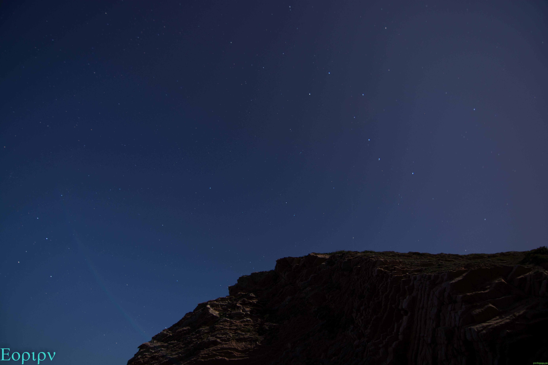 Estrellas en la punta de Algorri