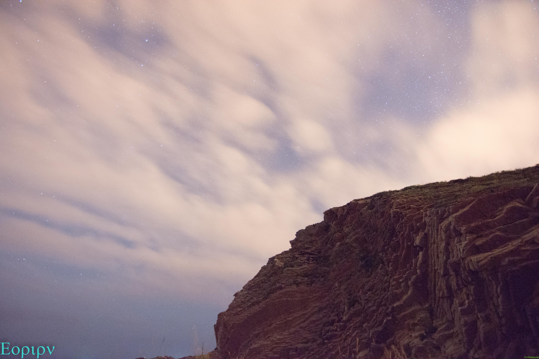 Punta de Algorri de noche