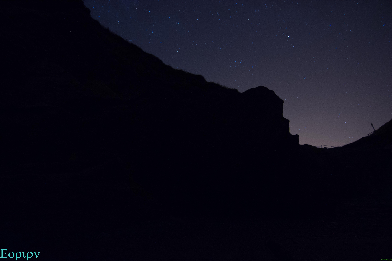 Noche en la playa de Algorri